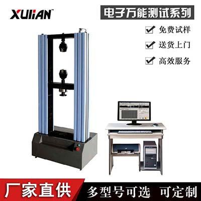金属接线盒拉伸性能试验机